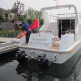 F5ETL 5HP Electric outboard