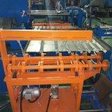 消火器シリンダー首の熱い回転機械