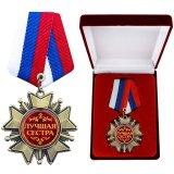 Factory Direct sports Médaille personnalisé