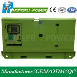 250 kw 313kVA generadores Cummins Diesel marca Hongfu Uso de la tierra