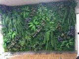 Piante di alta qualità e fiori artificiali del giardino verticale Gu-Mx2091408