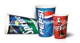 El papel de alta velocidad de Formación de la Copa Corea formadora de vasos de papel
