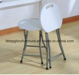 [هدب] [هيغقوليتي] فولاذ [فولدينغ شير] كرسي تثبيت خارجيّة ملائمة