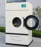 مغسل آلة مجفّف [50كغ] ([هغ-50])