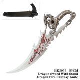 火のドラゴンのクラフトのナイフの想像のナイフのホーム装飾品55cm