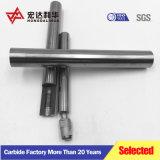 Cilindro Anti-Vibration carboneto cementado tungsténio Boring Bar