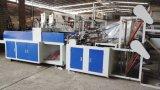 Выход фабрики высокий 4 линии мешок холодного вырезывания делая машину