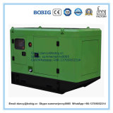 Тип тепловозный генератор высокого качества 48kw 60kVA молчком с двигателем Cummins Dcec