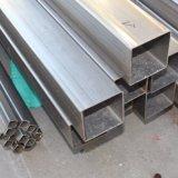 中国のMonel貿易保証の製造業者400本の管のWiredrawingの管か管