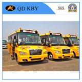 7.3メートルの35のシートバスが付いている高いQualtiyのディーゼルスクールバス