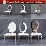 中国のレストランおよび椅子(YC-ZS50)を食事する結婚式のステンレス鋼