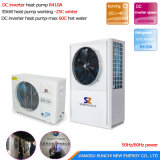 暖房10kw/15kw/20kw/25kwヒートポンプに水をまく地熱ソース塩水水