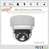 Caméra IP CCTV CMOS OEM pour la sécurité distributeur d'installation de la caméra
