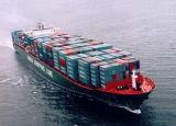 Transitario / Logística / Agencia Marítima / Aire / Mar / FCL (China a América del Sur)