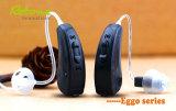 小型デジタルは低価格と補聴器に開合った