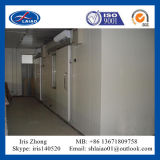 冷凍のフリーズ部屋、冷蔵室の価格、冷蔵室の冷却ユニット