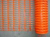 [سفتي فنس] برتقاليّ بلاستيكيّة ([سج060-7535])
