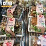Cassetti biodegradabili a gettare di imballaggio per alimenti della polpa della fibra