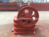 Kiefer-Zerkleinerungsmaschine des China-Manafacturing Bergbau-PE-250X400, kleine Steinzerkleinerungsmaschine-Maschine für Verkauf