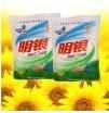 熱い販売のレモン香水Myfs070が付いている高い泡の洗剤