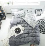 침대 시트