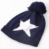 모자가 POM POM 베레모 모자 자카드 직물 아이들에 의하여 뜨개질을 했다