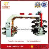 Высокоскоростная Flexographic печатная машина алюминиевой фольги