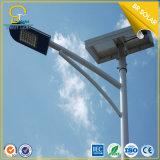 40W 2アーム証明されるSoncapの太陽街灯