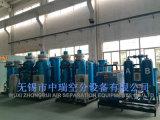 Máquinas para produção de azoto com Sistema de Enchimento dos Tanques