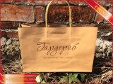 Sacco di carta di promozione del sacchetto di acquisto del sacco di carta dell'indumento