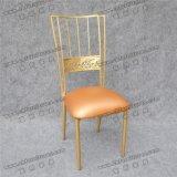 Золото утюг рамы фантазии свадебные мероприятия стул с удобными подвижной подушки сиденья для продажи Yc-As50