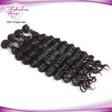 Fashion Loose Curly Wave Virgin Remy Branche brésilienne des cheveux humains