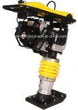 ホンダが動力を与えるガソリン充填のランマー
