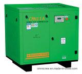 중국 (CMN11A)에서 고품질 기름 Iubricated 나사 공기 압축기