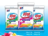порошок мыла упаковки 1kg с славным Floral-Myfs226