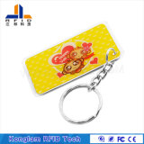Водоустойчивая карточка PVC RFID Keychain Кодего лазера 125kHz