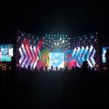 Farbenreicher Innenmiete P5 LED-Bildschirmanzeige-Stadiums-Bildschirm