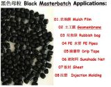 Blow Film Grade Black Masterbatch