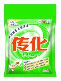 Polvo de jabón al mercado de Yemen, detergente, detergente de lavadero
