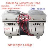 compresor de aire sin aceite de la pista del compresor de aire de 600W Oilless