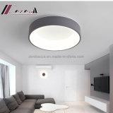 거실을%s 북유럽 LED 형식 개성 사각 천장 램프