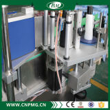 自動ラップアラウンドの丸ビンの付着力のステッカーの分類機械