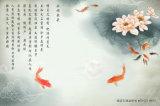Swim вырезубов в пейзаже пруда пруда мирном с гофрированной бумага стихотворения Soundful китайской