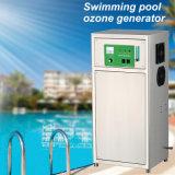 プールの水処理オゾン発電機