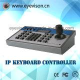 IP 키보드 관제사 (EV-KB500)