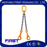 高品質の索具のハードウェアは2本の足のチェーン吊り鎖を選抜する