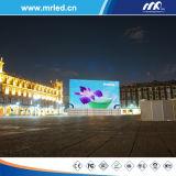 옥외 임명 LED 커튼 시리즈를 광고하는 Mrled P31.25mm 디지털