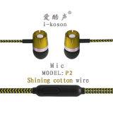 마이크 OEM 로고 Ikson 디자인 이어폰