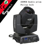 Renforcer Sharpy 200W5r Moving Head Beam Light (HL-200BM)