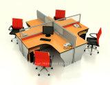 حديثة 4 [ستر] مكتب حافز حجيرة مركز عمل ([هف-ز060])